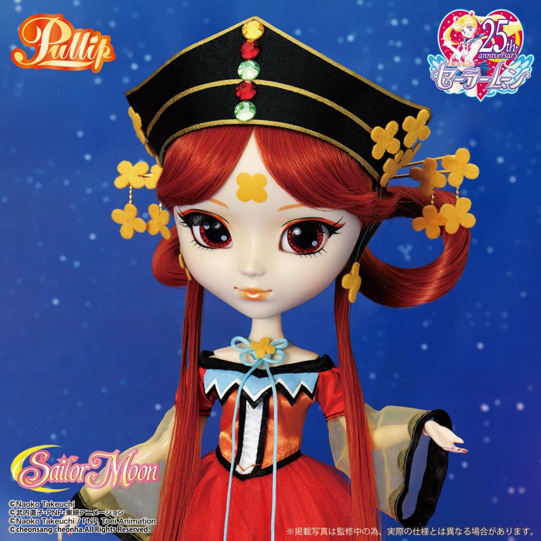 PULLIP Princess Kakyuu (Fireball) — сентябрь 2018 456037384139-05