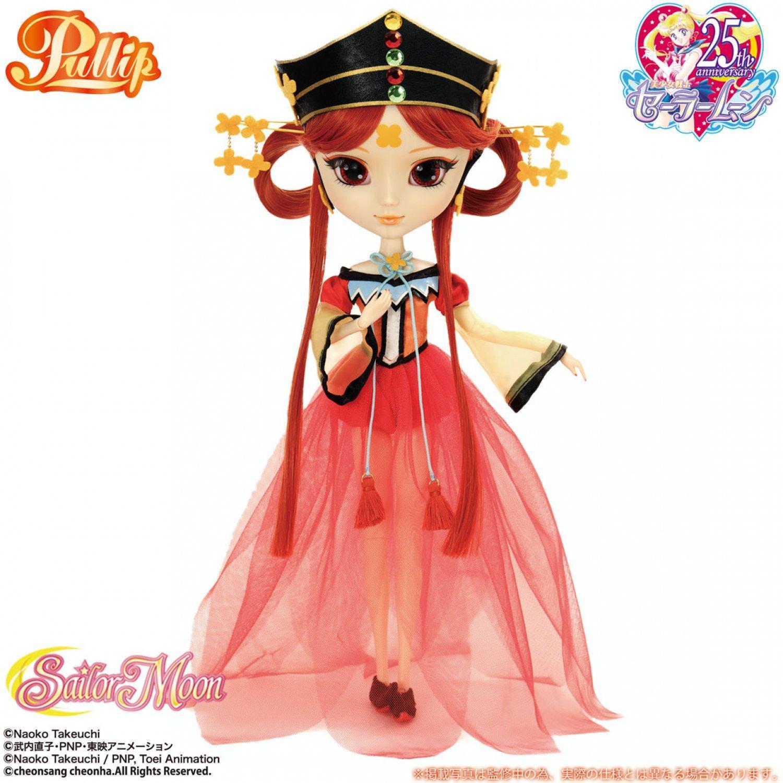 PULLIP Princess Kakyuu (Fireball) — сентябрь 2018 456037384139-06